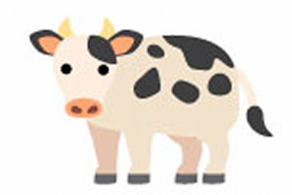牛プラセンタ
