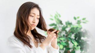 髪の毛がパサパサになる8つの原因・対策と治す方法