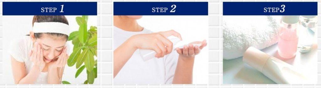 セルビックEGF・FGF美容液の使い方