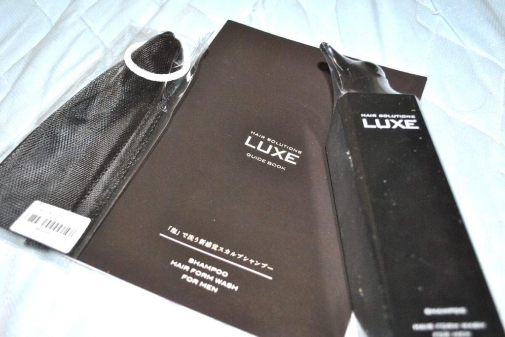 LUXE(ラグゼ)シャンプー