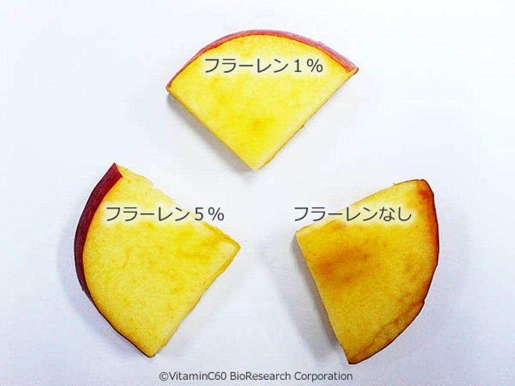 フラーレンを塗った、皮のないリンゴの実験
