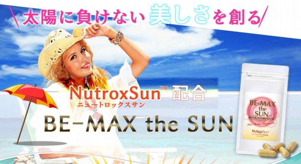 BE-MAX the SUNとは