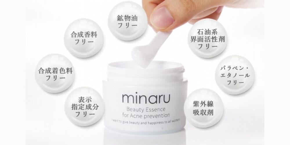 minaru(ミナル)薬用アクネジェルは無添加